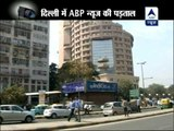 ABP News investigation: Are we alert ? Are CCTV cameras are working properly ?