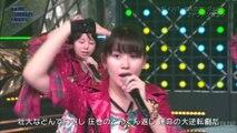 ANGERME / アンジュルム(新メンバー / かっさー初加入 Studio Live ver. ) * ドンデンガエシ