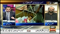 What resorted Edhi to begin welfare works, tells Faisal Edhi