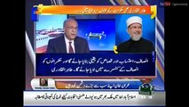 Imran Khan's supporters are not violence pros but Tahir ul Qadri's supporters are dangerous- Najam Sethi
