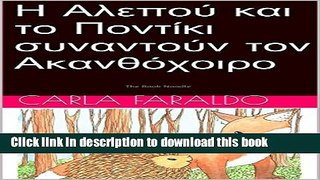 "Download I— I'I»IµI€I¿I� IºI±I¹ I""I¿ I I�"