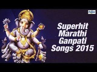 Ganpati Talavar Nachtoy - Superhit Ganpati Songs Marathi Non Stop 2015