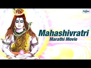Mahashivratri - Full Mythological Marathi Movies   Jagganath Nivangune, Samir Deshmukh