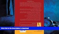 READ THE NEW BOOK al-Aqsam al-fa ilah : bina  thaqafat al-tamayyuz wa-ta zizuha fi al-baramij