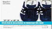 [Download] Sneaker Tokyo vol.4 addicted to  adidas  (Sneaker Tokyo series) Hardcover Collection