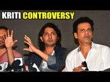 UNCUT: Kriti Short Film Copied From A Nepali Film Controversy | Manoj Bajpai, Shirish | Kriti Vs BOB