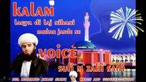 Lagya di laj nibani sarkar jande ne new saifi naat by sufi zahid saifi 2016