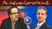 """Breaking News: PEMRA Bans Dr Shahid Masood's Show """"Live With Dr. Shahid Masood"""" For 45 Days"""