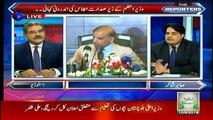 What Raheel Sharif Said to Nawaz Sharif Today in Meeting Regarding Achakzai's Statement - Sabir Shakir Reveals Inside Story of Today's Meeting