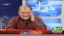 Qandeel Baloch Ki Adat Mehmood Achakzai Mein Aa Gai Hai Jo Sasti Shohrat Panay K Liye Kuch Bhi Kar Sakta Hai