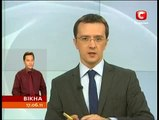 Україна 20 років державотворення   СТБ   Вікна Новини
