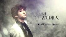 [Japanese musical] Romeo and Juliet 2017 PV [English sub]