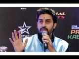 Abhishek Bachchan Bedridden After Suffering Slipped Disc !