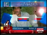 Qandeel Baloch Murdered By Brother _ Strangled to Death _ Express News