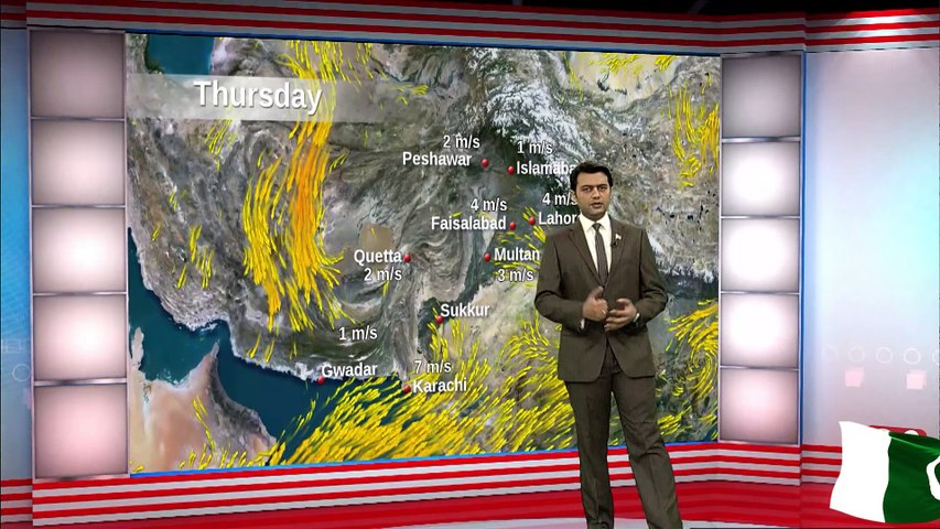 Weather Updates - 11-08-2016 - 92NewsHD