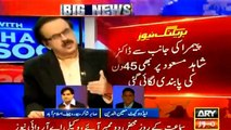Sabir Shakir Analysis on 45-Day Ban on Dr. Shahid Masood by PEMRA