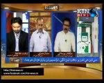 Issues Zohaib Kaka 04pm 11-8-2016