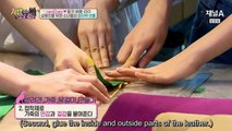 [EndSub] A Man Who Feeds The Dog ep 34 cut - IOI