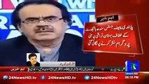 Mubasher Luqman Badly Bashing On PEMRA On Dr Shahid Masood Ban