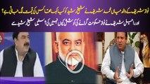 Raheel Sharif ne abhi tak Nawaz Sharif ki Govt ko topple kun nahi kia ? Sheikh Rasheed ne bata dia