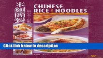 Ebook Chinese Rice and Noodles: With Appetizers, Soups and Sweets (Wei-Chuan Cookbook) (Chinese