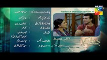 Deewana Episode 27 Promo HD Hum TV Drama 11 August 2016