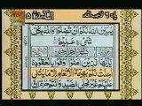 Quran Video-Para06 part1  recited by Abdul Rahman Sudais and Saud al-shuraim with Urdu translation