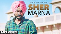 Ranjit Bawa SHER MARNA (Full Video Song) Desi Routz Latest Punjabi Songs