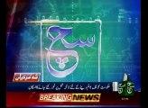 News Headlines 01pm 12 August 2016 SuchTV