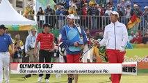 Rio 2016: Golf makes Olympics return as men's event begins