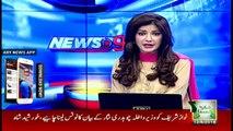 Mirwaiz Umer Farooq announces 2-day march in Kashmir ahead of Pakistan Independence Day