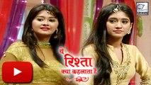 Naira & Gayu's TEEJ Celebration | Yeh Rishta Kya Kehlata Hai On Location | Star Plus