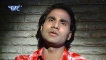 "Bhojpuri Love Song 2015    दिल के दरदिया - Babal lagelu    Sandeep Kumar ""Sandey"""