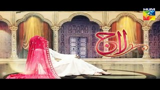 Laaj Episode 5 Promo on  HUM TV - 13 Aug 2016