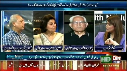 News Night With Neelum Nawab - 20th August 2016