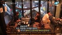 Flowerboy Bromance (Shinhwa Minwoo & BTS Jungkook) 4. Bölüm (Türkçe Altyazılı)