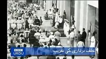 A rare Video of First Independence Day of Pakistan with Quaid-e-Azam Muhammad Ali Jinnah