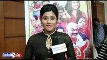 Dombarata || Tulu Movie || Audio Released Mass Songs Grand Release