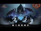 神魔之塔 - 魔鏡皇后暗隊 三分鐘速刷 魔王的收割祭 超級