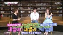 W (Section Tv) Lee Jong Suk & Han Hyo Joo