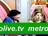 Original Zalima Coca Cola Pila De by Maadam Noor Jehan-Original Must Watch Full HD