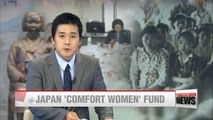 Japan's promised fund for Korean victims of Japanese wartime sexual slavery expected to be provided this month: Source
