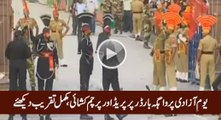 Wagah Border Parade & Flag Hoisting Ceremony On Independence Day - 14th August 2016