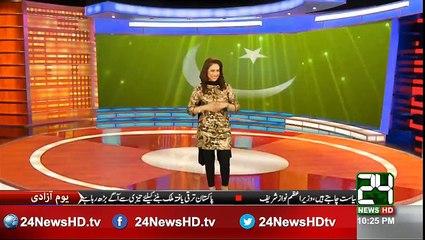 Q Kay Jamhuriat Hai 14th August 2016