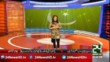 Q Kay Jamhuriat Hai 14th August 2016