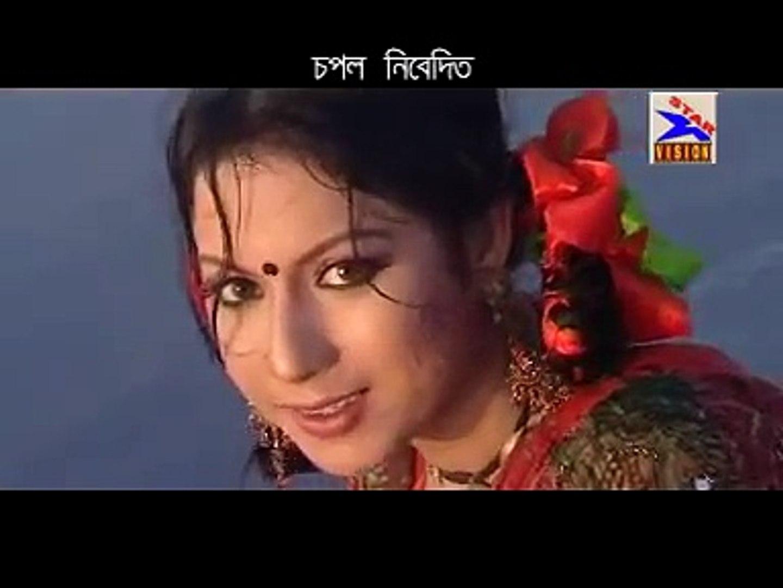 Bangla Super Hit Song Video Dailymotion