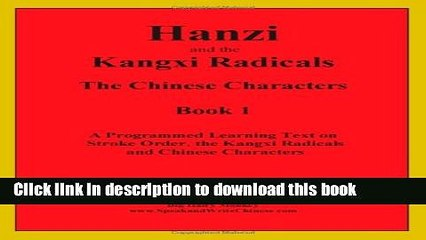 Kangxi Radical Resource | Learn About, Share and Discuss