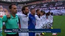 France : nouvelles dispositions anti-terrorisme mises en place