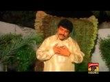 Hik Tu Hovein Hik Mein Hovan - Ejaz Rahi - Saraiki Hits Songs