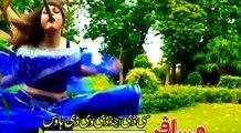 Pashto New Song 2016 Shahsawar & Sitara Younas - Toba Toba - Nadan Hits HD